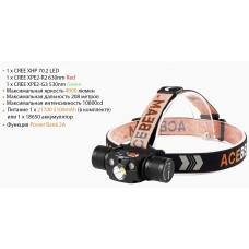 Налобный ультрафиолетовый фонарь Acebeam H30 365нм