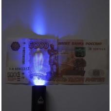 Компактный УФ фонарик UV-Tech 3WA2 365нм