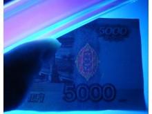 Особенности ультрафиолета для проверки денег ( в какой длине волны светятся деньги)