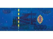 Проверка 5000 и 1000 рублей ультрафиолетовым светом
